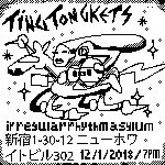 1/12 (fri) Tingtongketz ライブ