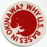 WHY U.S. BASES IN OKINAWA? ステッカー