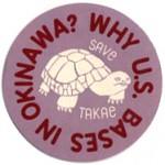 WHY U.S. BASES IN OKINAWA? (Save Takae) ステッカー