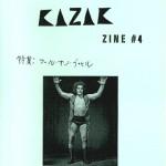 KAZAK vol.4 特集:フール・オン・ザ・ヒル