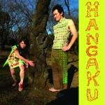 Hangaku – s/t CD-R