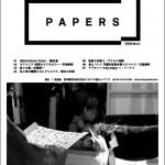 気流舎通信 Vol.2「PAPERS」