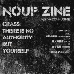 NOUP ZINE vol.14 2015 JUNE
