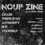 NOUP ZINE vol.14 2015 JUNE