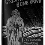 Crystal Bone Drive
