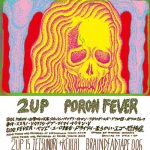 2UP – PORON FEVER cassette