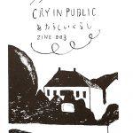 CRY IN PUBLIC ZINE 003「あたらしいくらし」