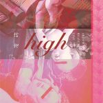"人工的天国実践誌 ""high"" vol.2 – Faith Issue"