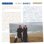 イ・ランと柴田聡子 – ランナウェイ CD