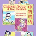 Chicken Soup & Goji Berries 中药鸡汤