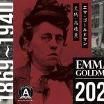 アナキズム・カレンダー2020 – Emma Goldman