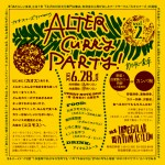 あたらしい食卓  Vol.2 ALTER CURRY PARTY !