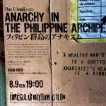 ANARCHY IN THE PHILIPPINE ARCHIPELAGO―フィリピン群島のアナキズム