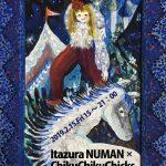 Itaruza Numan × ChikuChikuChicks