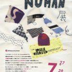 +Itazura NUMAN展