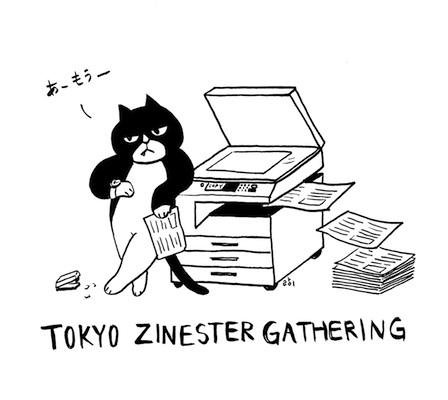 jyunichi_tote01_s