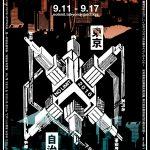 NO LIMIT 東京自治区(9月11日~17日)