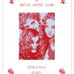 Perzine Blues × Battle Jacket Club