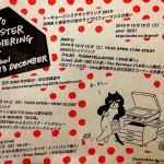 第10回 Tokyo Zinester Gathering
