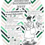 第12回 TOKYO ZINESTER GATHERING