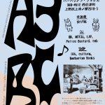 11月の臨時休業のお知らせ/Temporary Closing in November